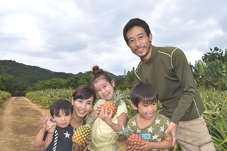 家族写真2020_2.jpg