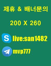 200-260- 배너문의.png