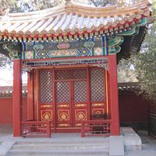 Summer Palace Beijing, China