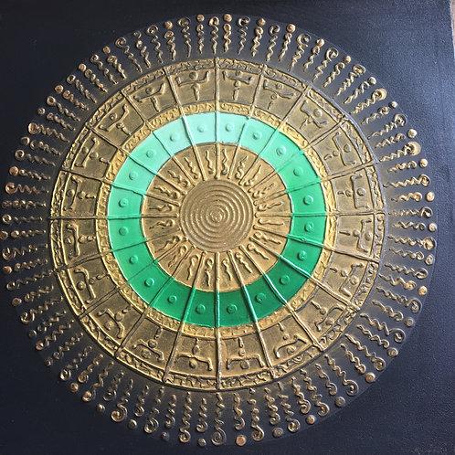 Circle of Life vert