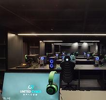 Hamburger-Ding-United_Cyber_Space.jpg