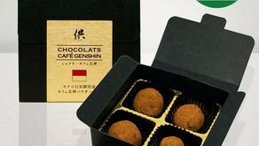 ショコラ・カフェ玄神が大人気でバレンタインデー前に完売