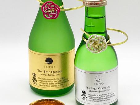 日本酒の健康的なサイズとは?