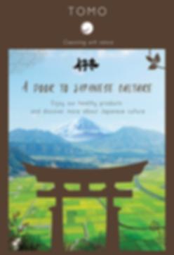 Brand Story Poster Finale version 150dpi