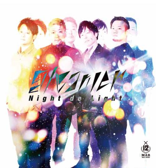 3月25日CDリリースです‼️