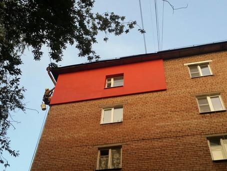 Утепление квартиры (5 этаж).