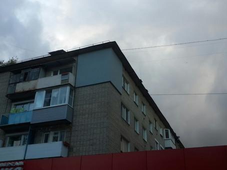 Утепление фасада.
