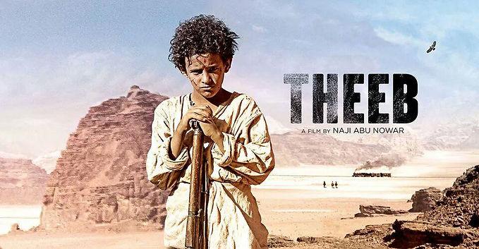 Theeb   Filme