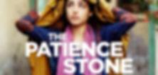 A Pedra de Paciência | Filme