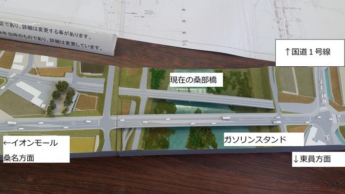 桑部橋の進捗状況