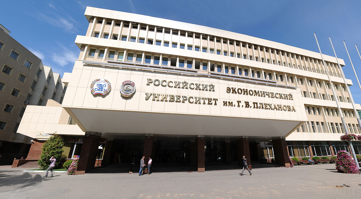 Plekhanov Russian University of Econ