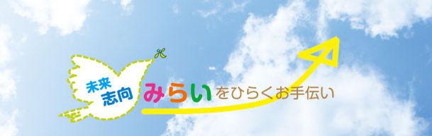 新松戸の公認会計士・税理士事務所 鎌倉会計 キャッシュレス還元開始