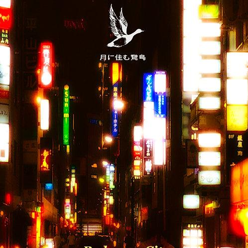 Bedroom City - LTD Edition CD Single