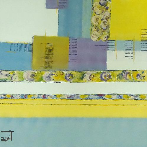 Urban Together 2 By Dr.Tagreed Aljadani 90 x 90 cm