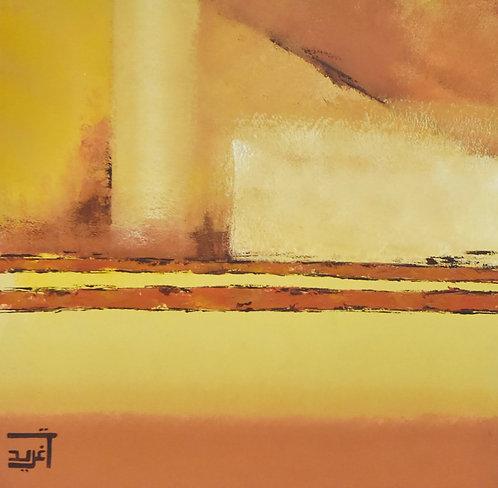 Urban Red 3 By Dr.Tagreed Aljadani 80 x 80 cm