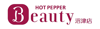 tit_hotpepperbeauty_logo沼津店.png