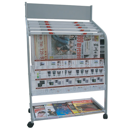 Newspaper Rack Series (27A)