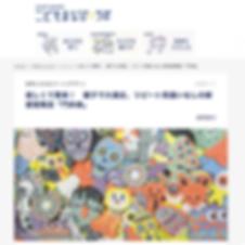 スクリーンショット 2020-01-01 12.41.48.png