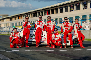 Toyota Team Cebu 2018