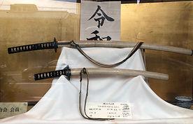 開陽堂刀剣2
