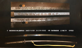 開陽堂刀剣4