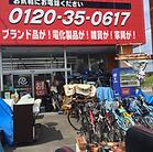 リサイクル木津川台外観2