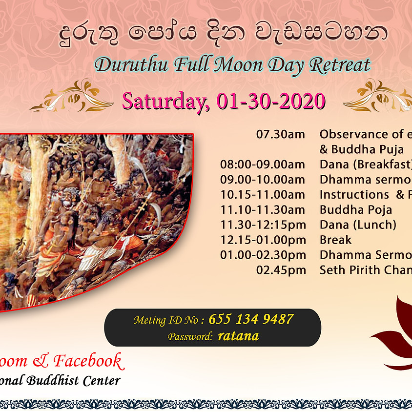 Duruthu Full Moon Day Retreat