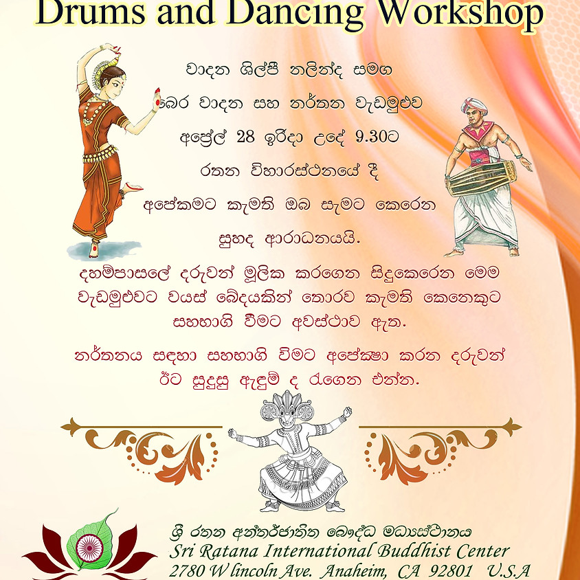 Sri Lankan Traditional Drums and Dancing Workshop