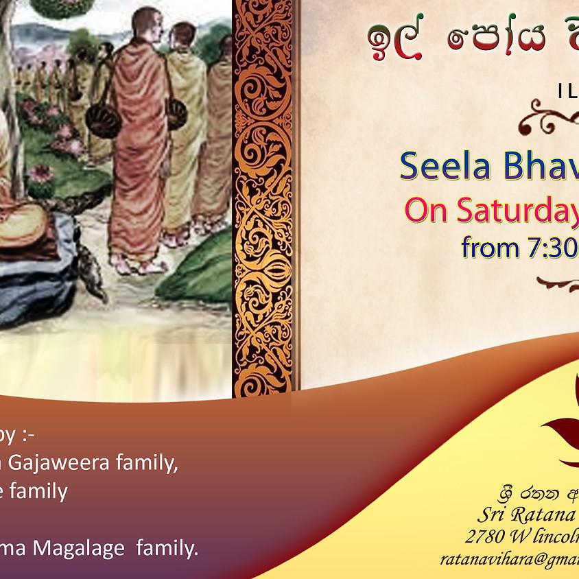 ඉල් පෝය - 2019 ! IL Poya ( Seela Bhavana Program)