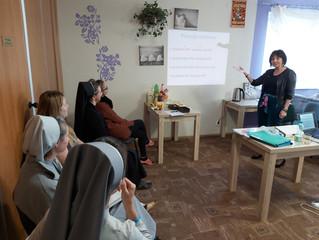Szkolenie kadry pedagogicznej