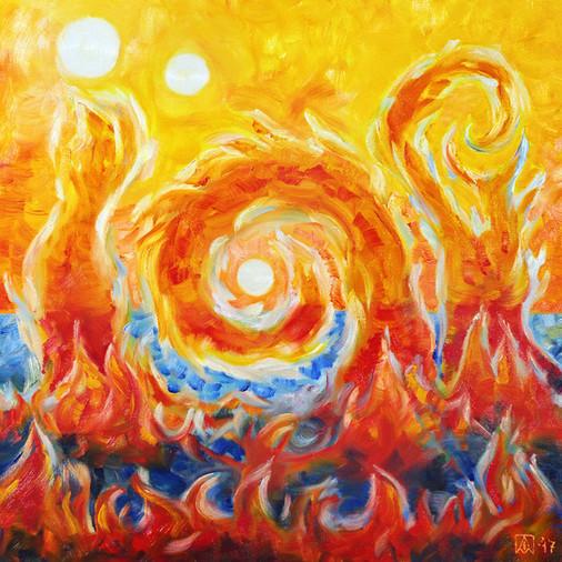 Огонь внутри воды