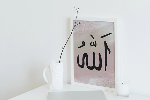 Muslim art wall decor printable