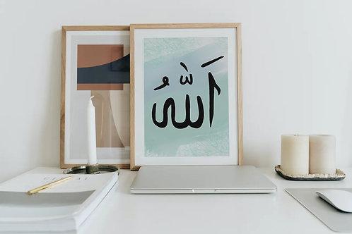 """""""Allah"""" Printable wall decor"""