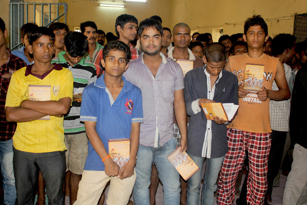 Gita Distribution-7