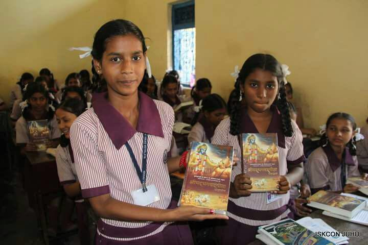 Gita Distribution-4