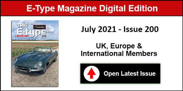 E200 July Banner.jpg