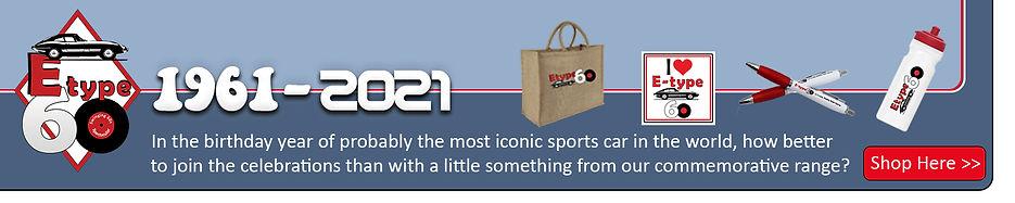 e60 website banner new trial.jpg