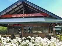 Winery Spotlight: Kelman Vineyard