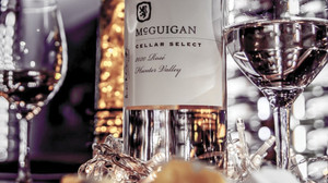 Mid-week 2020 Rosé Celebration Offer at McGuigan Wines