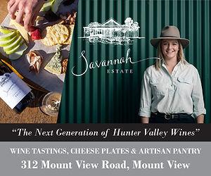 Savannah_MR_Banner.jpg