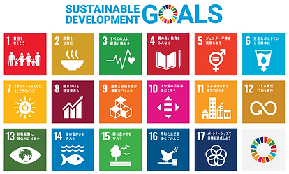 SDGs-01.png