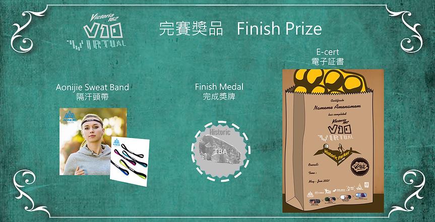 finishpack-3.png