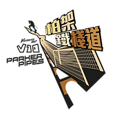Parker Pipes Logo.png