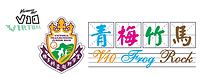 V10-frogrock-logo.png