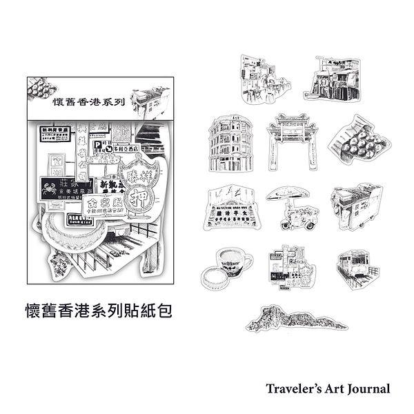 HK 大 Sticker Post-01.jpg