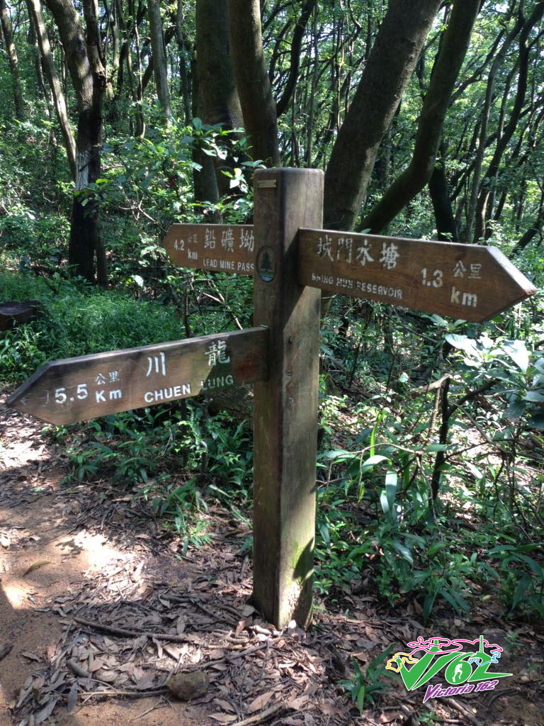 Lung Mun Trail
