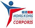 HongKongCorporis.png