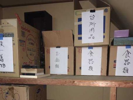大阪府大東市で食器回収・タンス処分のご依頼をいただきました。