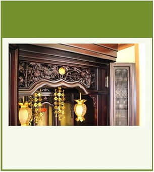 仏壇・神棚供養