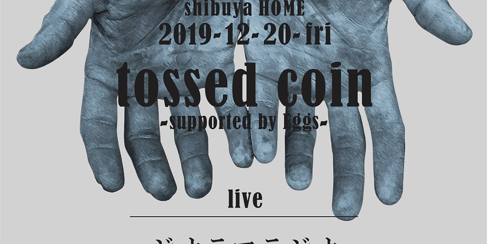 tossed coin (1)